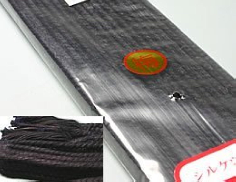 剣道屋 剣道 防具 用 堅打胴紐(梅)ロングタイプ