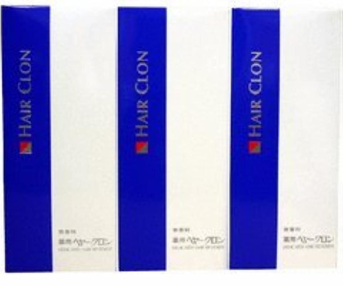 社員立方体コートサンスター 薬用ヘヤークロン 無香料190ml  3個セット