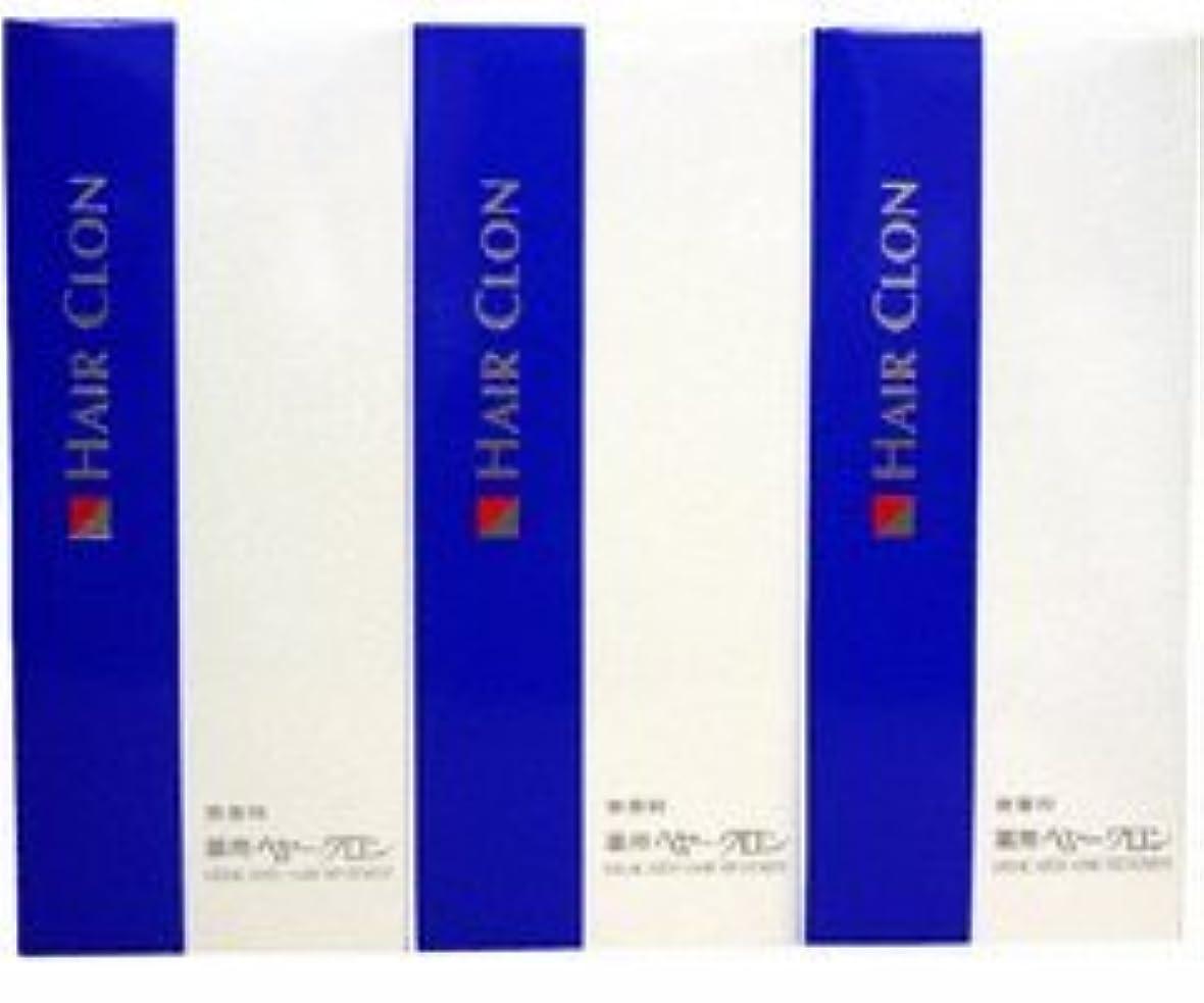 に対応多数のスチールサンスター 薬用ヘヤークロン 無香料190ml  3個セット