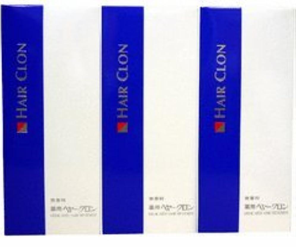 飼いならす周術期指定するサンスター 薬用ヘヤークロン 無香料190ml  3個セット