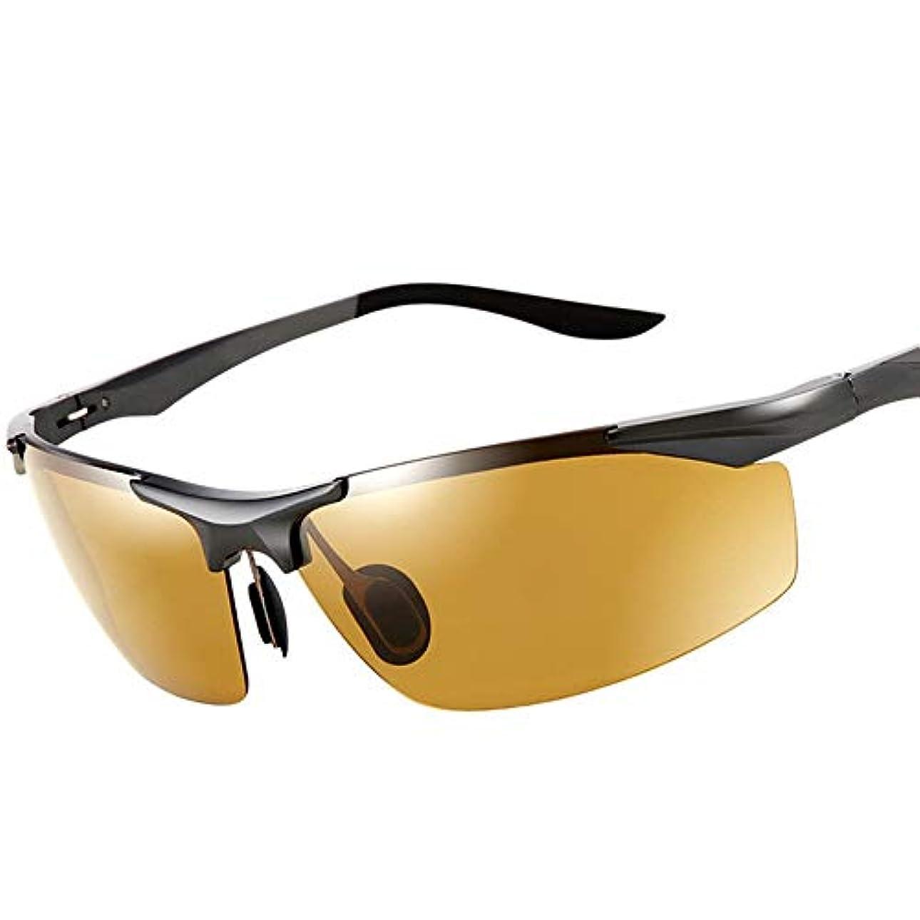 シャーロットブロンテホップセクタFillman 男性用サングラスUV偏光メガネカラー変更メガネ運転席運転用ミラーアウトドア旅行/釣り/ドライブアルミアルミ合金UV400 顧客に愛されて