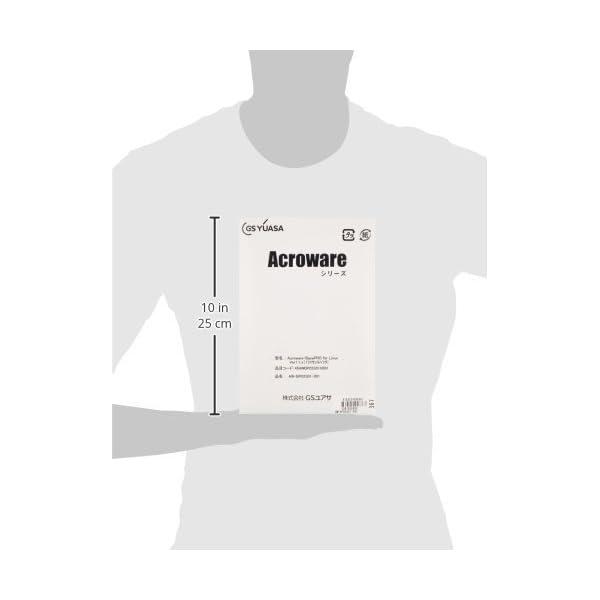 Acroware-BasePRO for Li...の紹介画像2