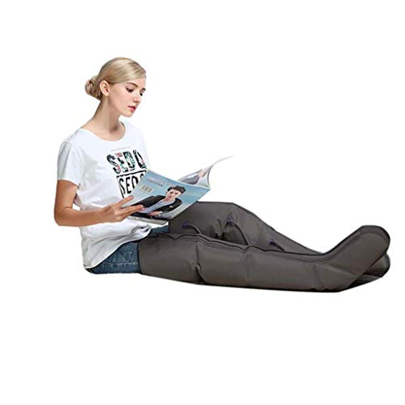 下向き連帯しないYhz@ 高齢者のための空気の足のマッサージャー、空気波の圧力マッサージャー、空気圧療法の足の腕の足を練る-80W-93cm