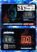 F.Wave ( Sky SIM Vol.017 ) NEW 妨害プログラム対策 ICCIDモード搭載 音声通話/4G-LTE通信対応 ロック解除アダプタ/SIM Unlockgpplte docomo、au、SoftBankのiPhone X/8/8Plus/7/7Plus/6s/6sPlus/6/6Plus/se SIMロック解除アダプタ/SIM Unlock Sky SAiTONGSIMⅡ 4G SIM GHOST Over Lay ICCID LTE (ICCID解除 SAi)
