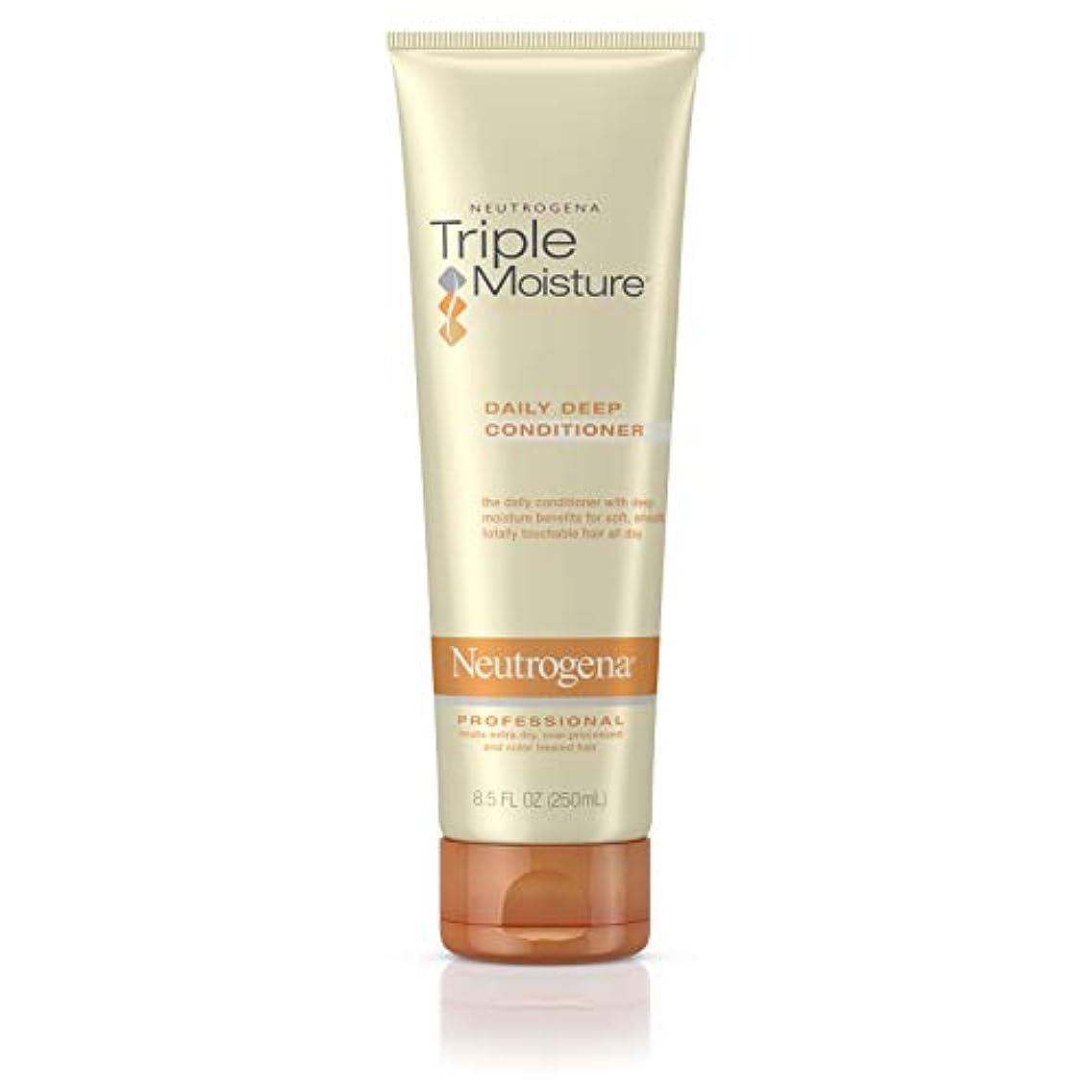 警戒参加する極めてNeutrogena Triple Moisture Daily Deep Conditioner 250 ml (並行輸入品)
