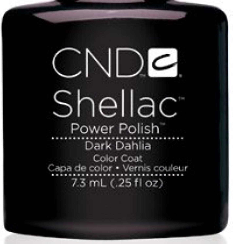 指できれば副産物CND シェラック UVカラーコート 7.3ml<BR>380 ダークダリア