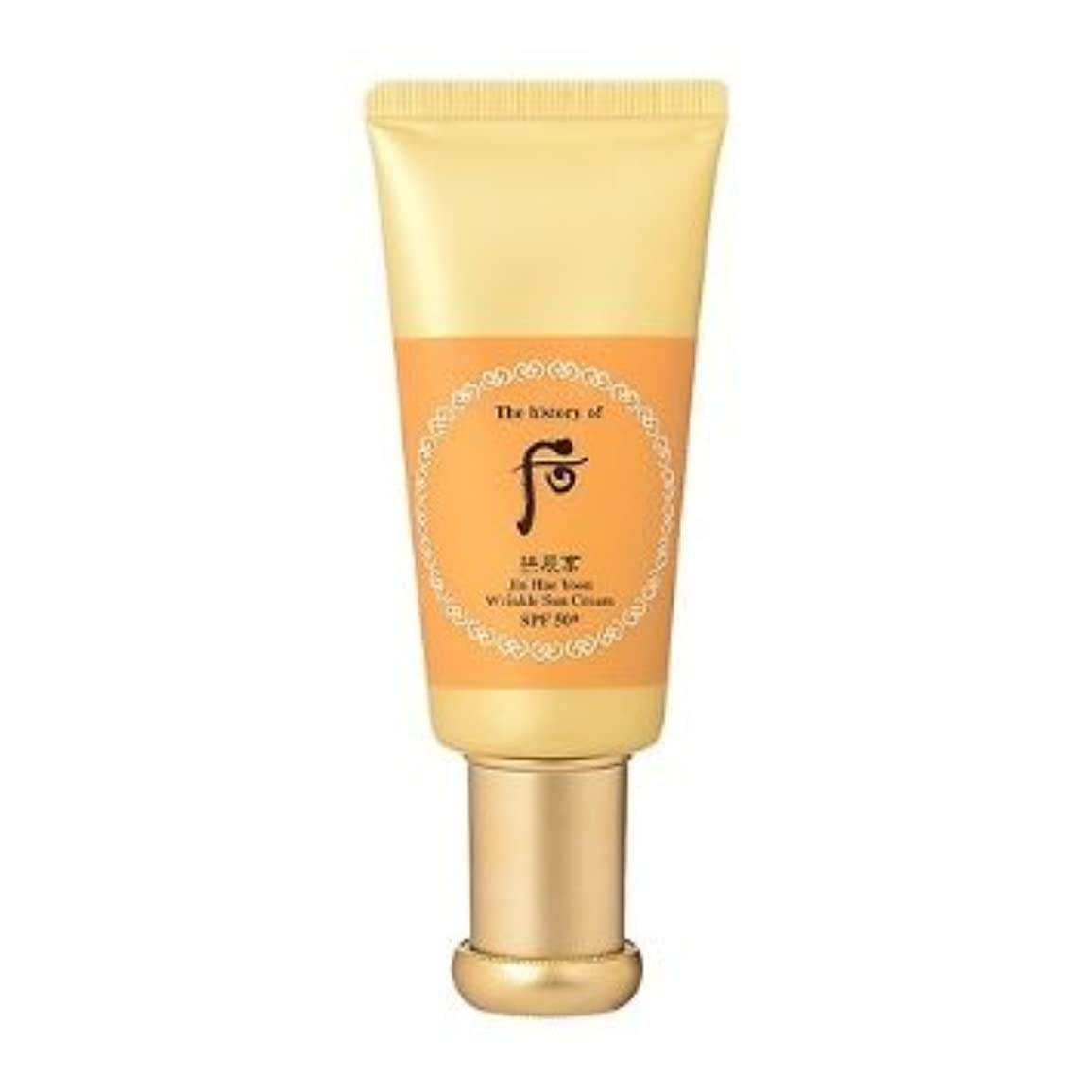 散歩アーカイブ一次The History of Whoo Gongjinhyang Jin Hae Yoon Wrinkle Sun Cream(spf5-+ Pa+++) 50ml(SPF50+, PA+++) 15g x 2ea[行輸入品]
