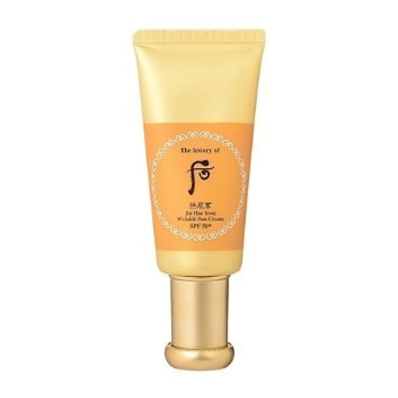 著者光沢のある豊富なThe History of Whoo Gongjinhyang Jin Hae Yoon Wrinkle Sun Cream(spf5-+ Pa+++) 50ml(SPF50+, PA+++) 15g x 2ea[行輸入品]