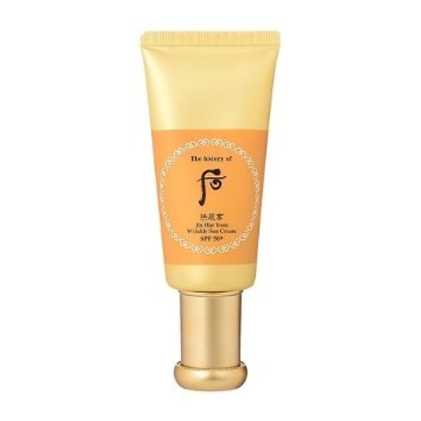 千にじみ出る百科事典The History of Whoo Gongjinhyang Jin Hae Yoon Wrinkle Sun Cream(spf5-+ Pa+++) 50ml(SPF50+, PA+++) 15g x 2ea[行輸入品]