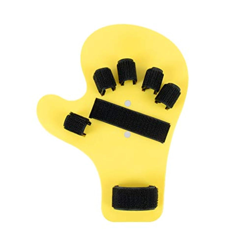 腸乗算霊指の添え木、曲がり矯正ストローク片麻痺の指の分離器、リハビリテーション訓練装置,Yellow