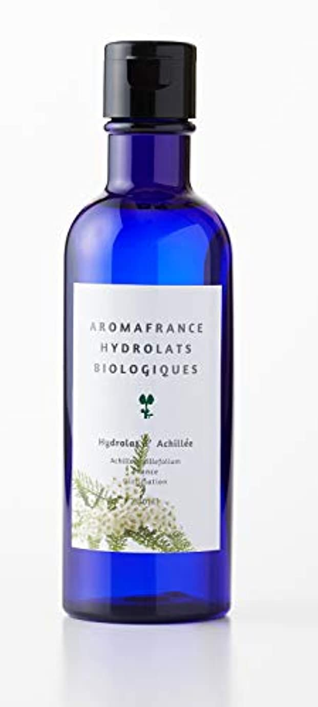 原油添付従順なアロマフランス(Aroma France)ハーブウォーター ヤロー 200ml