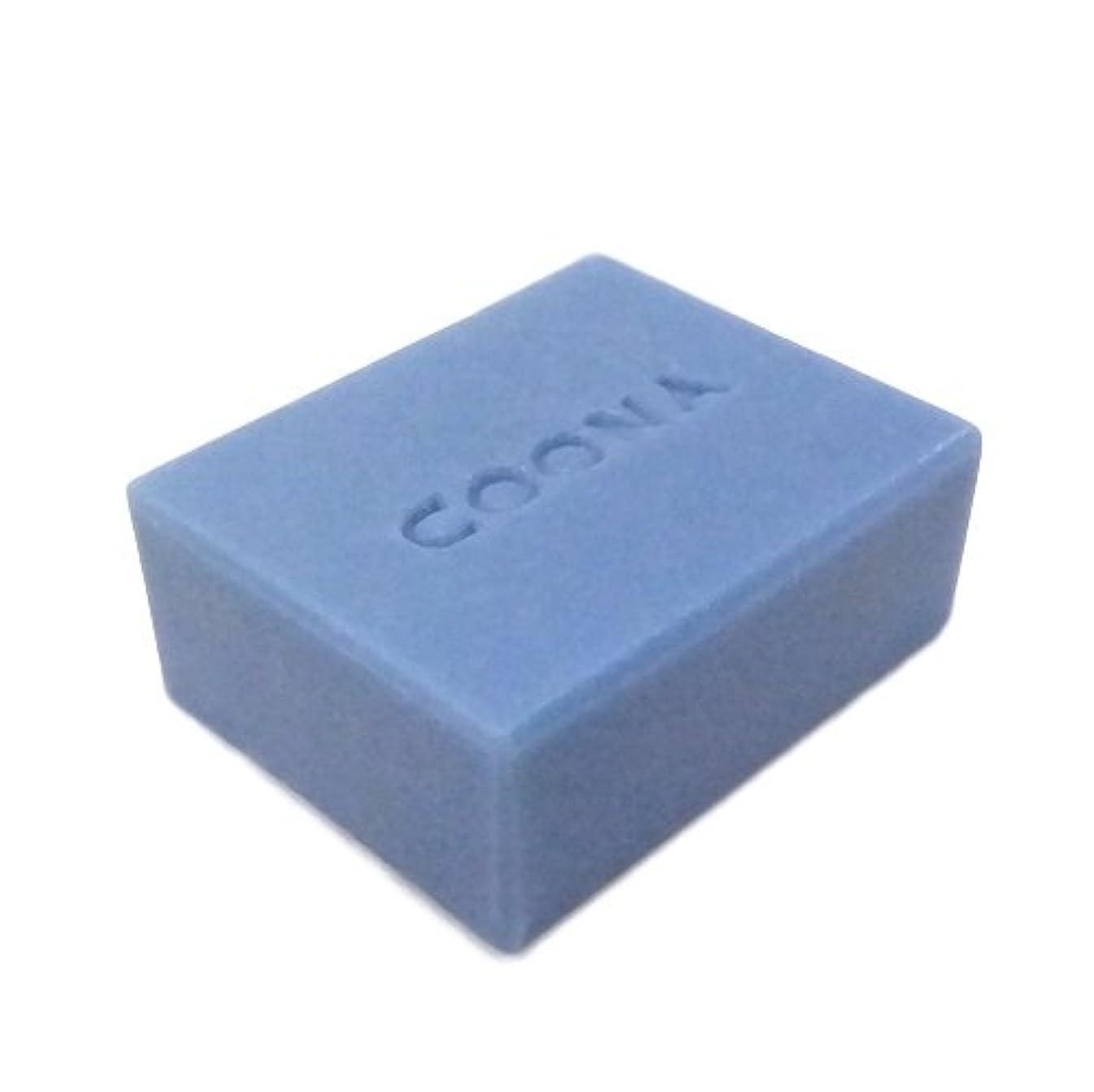 放散する控えめな有効化洗顔石鹸 COONAピュアEO石けん ヤロウ ブルー (天然素材 自然派 コールドプロセス 手作り せっけん) 80g