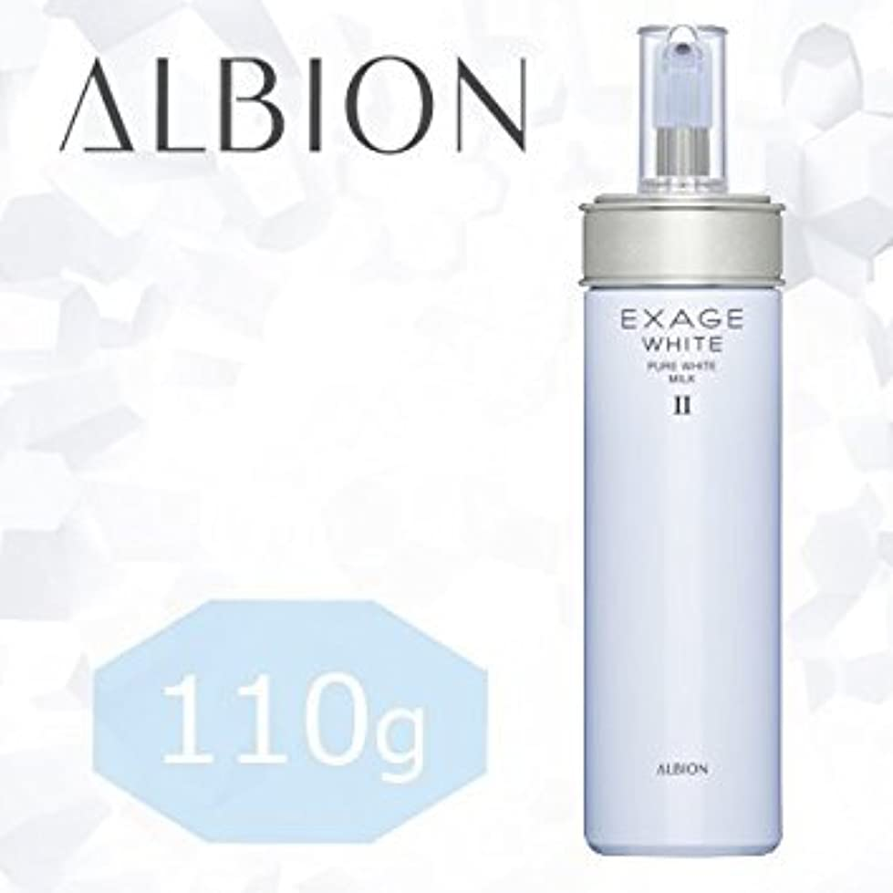 放送麦芽残酷アルビオン エクサージュ ホワイト ピュアホワイト ミルク Ⅲ 110g