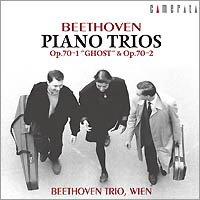 ベートーヴェン:ピアノ三重奏曲第5番「幽霊」&第6番