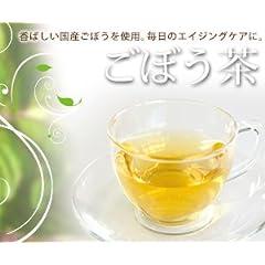 国産ごぼう茶 (70g)