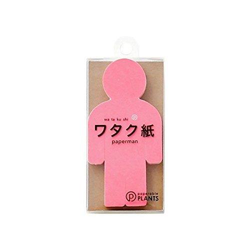 paperable(ペパラブル) ワタク紙メモ ピンク [HD1966]