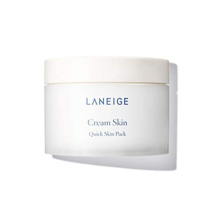 欠伸毎日更新する【ラネージュ.laneige]クリームスキンクイックスキンパック(100sheet、140ml、2019.06新発売)/ cream skin quick skin pack