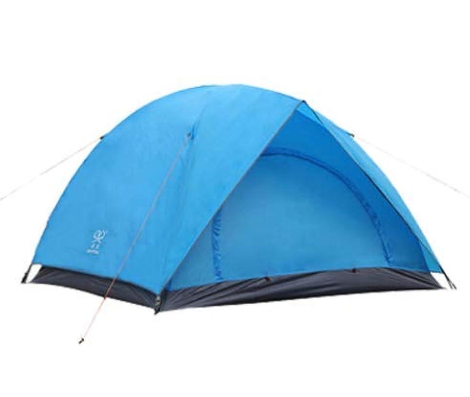 指紋ミニ塊Nasou 防水と防風の二重層二重キャンプテント屋外のキャンプテント3-4人野生の蚊帳旅行テント