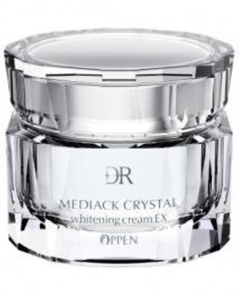 抗議センサーベールオッペン化粧品【OPPEN】 DRメディアッククリスタル ホワイトニングクリーム 35g