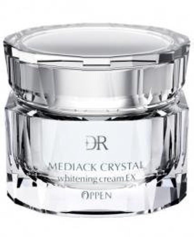 部分的会員確かめるオッペン化粧品【OPPEN】 DRメディアッククリスタル ホワイトニングクリーム 35g