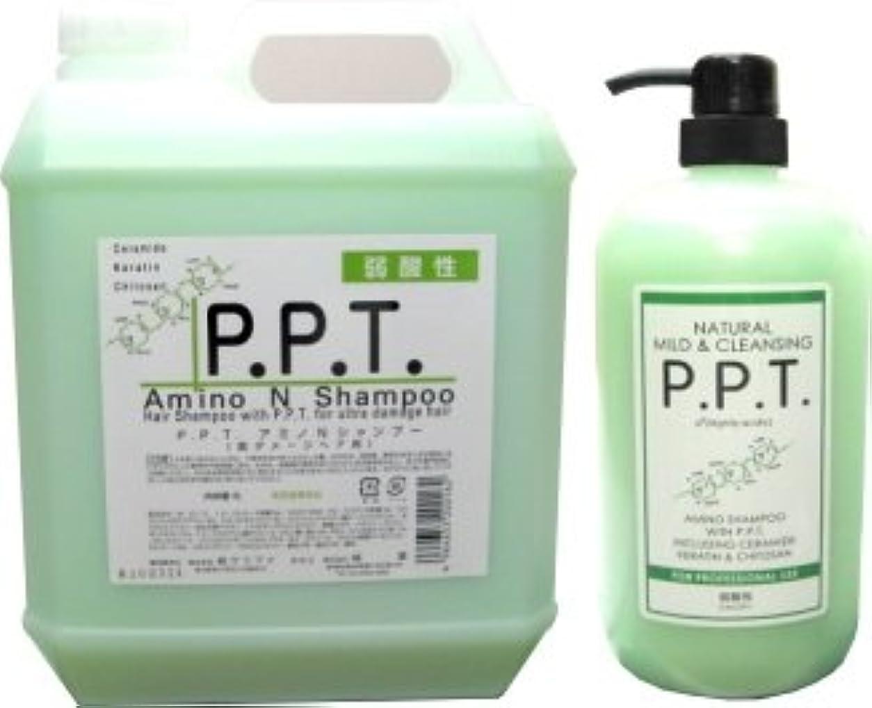 中庭適応する封筒純ケミファ PPTアミノシャンプー 4L+1L(5000ml)