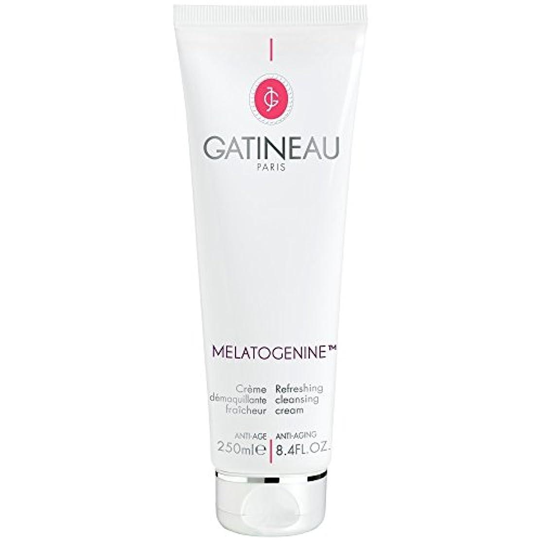 切り刻むモデレータ獣ガティノーMelatogenine?さわやかなクレンジングクリーム、250ミリリットル (Gatineau) (x2) - Gatineau Melatogenine? Refreshing Cleansing Cream...