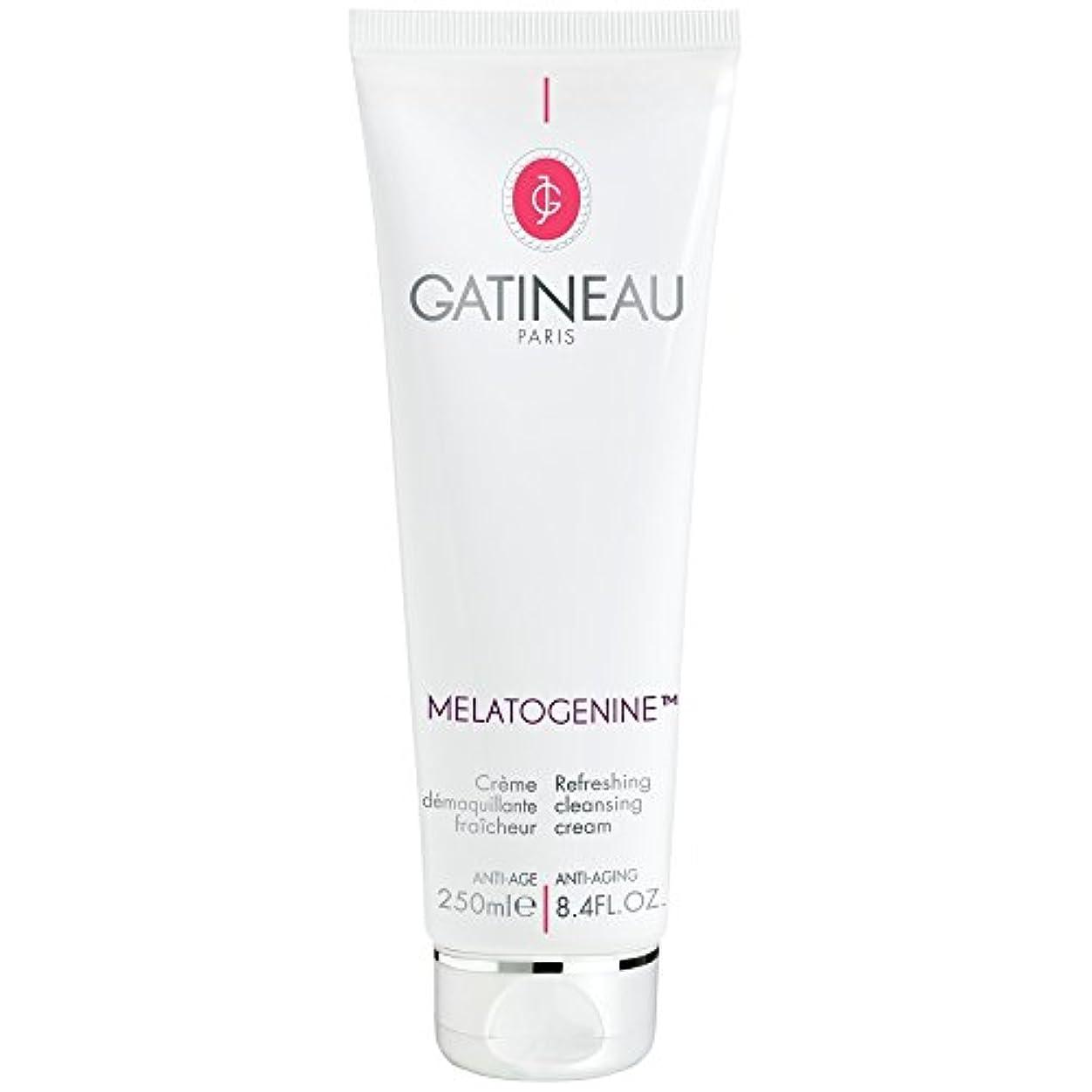 階段医薬品傾くガティノーMelatogenine?さわやかなクレンジングクリーム、250ミリリットル (Gatineau) - Gatineau Melatogenine? Refreshing Cleansing Cream, 250ml [並行輸入品]