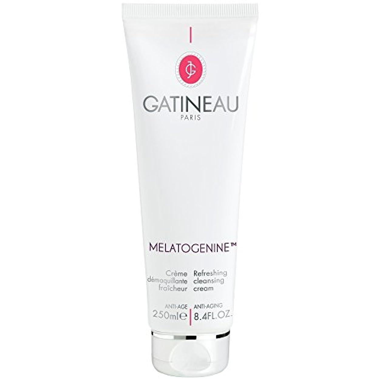 十分ですドメイン欠かせないガティノーMelatogenine?さわやかなクレンジングクリーム、250ミリリットル (Gatineau) (x2) - Gatineau Melatogenine? Refreshing Cleansing Cream, 250ml (Pack of 2) [並行輸入品]