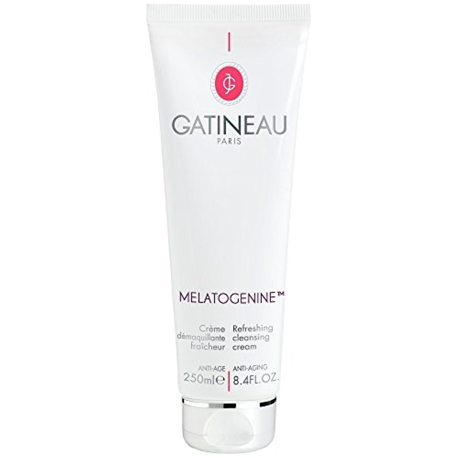 刃収束するウェイドガティノーMelatogenine?さわやかなクレンジングクリーム、250ミリリットル (Gatineau) - Gatineau Melatogenine? Refreshing Cleansing Cream, 250ml...