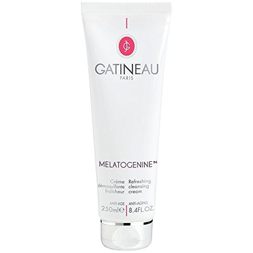 蓋記録晩餐ガティノーMelatogenine?さわやかなクレンジングクリーム、250ミリリットル (Gatineau) - Gatineau Melatogenine? Refreshing Cleansing Cream, 250ml...