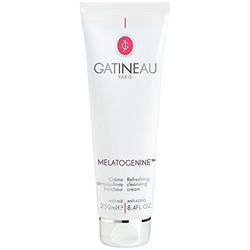 体現するフォージ実証するガティノーMelatogenine?さわやかなクレンジングクリーム、250ミリリットル (Gatineau) (x6) - Gatineau Melatogenine? Refreshing Cleansing Cream...