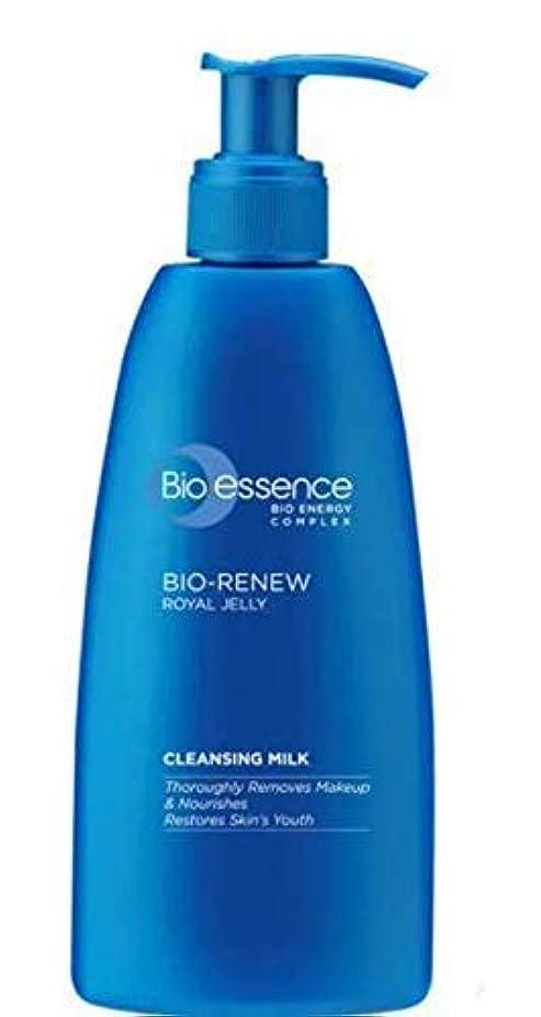 フラップ買い物に行く問い合わせるBio-Essence クレンジングミルク200ミリリットル-深くバイオは、更新洗濯後なめらかな柔らかい肌を残し、クレンジングしながら、肌に栄養を与えます。
