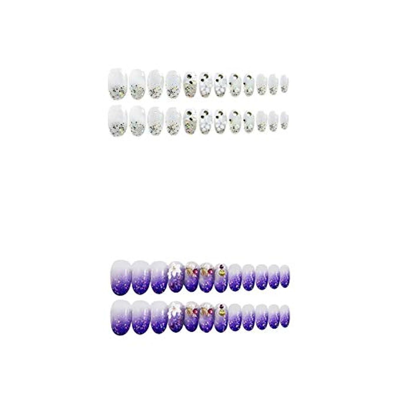 T TOOYFUL 48枚入 ネイルチップ 短い ショート オーバル 夢幻 無地 透明 ゼリーネイルチップ 全2色