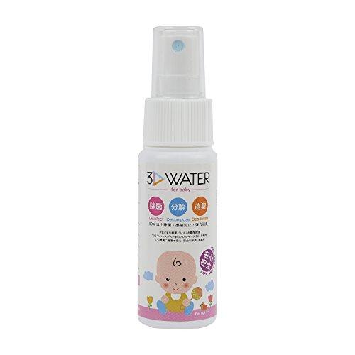 Baby 3D Water ベビースリーディーウォーター 除...