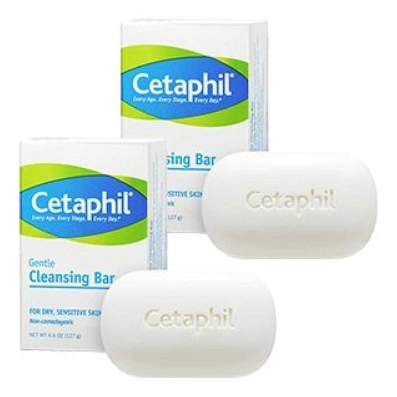 乳白色暴動賠償セタフィル(Cetaphil) ジェントル クレンジング バー 127g×2個セット [海外直送品][並行輸入品]