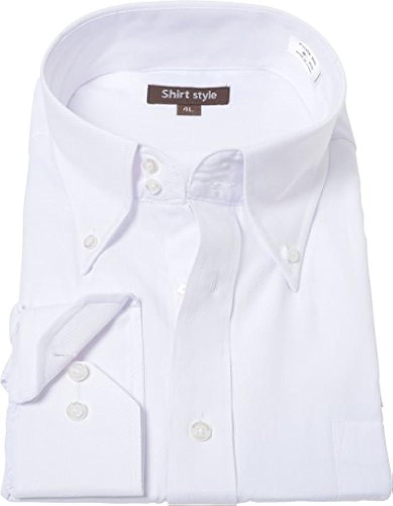 釈義横に火薬シャツスタイル(shirt style)BG-41 長袖ワイシャツ メンズ 白 大きいサイズ 3L 4L 5L 6L 7L 8L