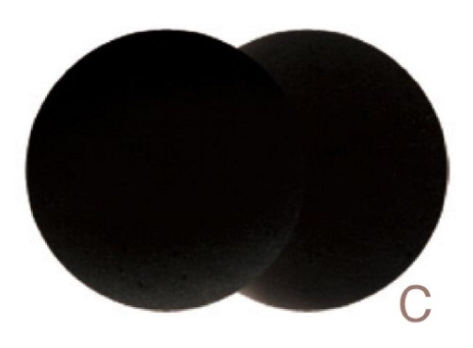 望遠鏡仕方むしろアクセンツ UL 602 ブラック 4g