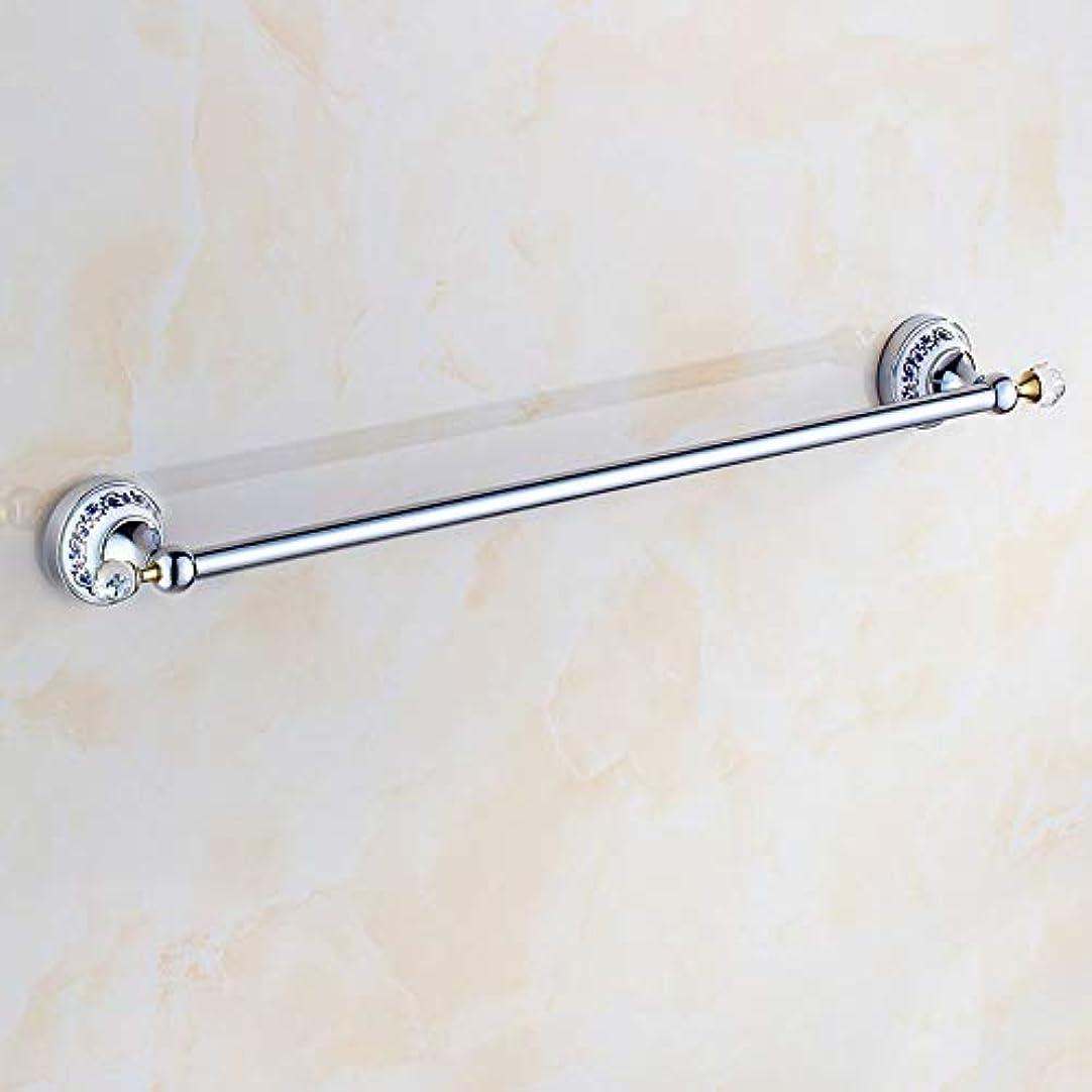 描くセール期待するゴールドタオルラック/タオルバーシングル/タオルハンギング/バスルームバスルームペンダント/タワーバーとヨーロッパスタイルのアンティーク青と白の磁器(色:シルバー)