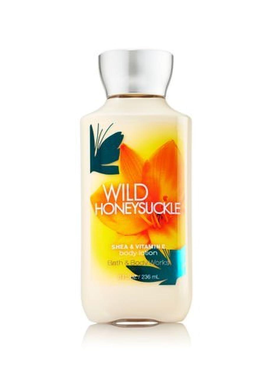 ドレイン面スポーツをする【Bath&Body Works/バス&ボディワークス】 ボディローション ワイルドハニーサックル Body Lotion Wild Honeysuckle 8 fl oz / 236 mL [並行輸入品]