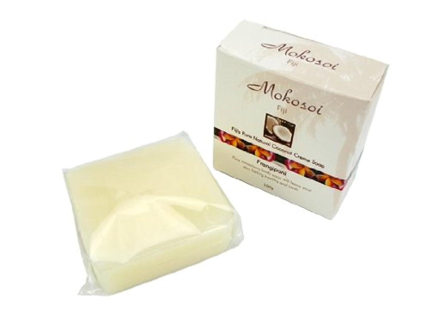 モコソイ ソープ FIJIの石鹸 (化粧石けん) フランギパニ 100g