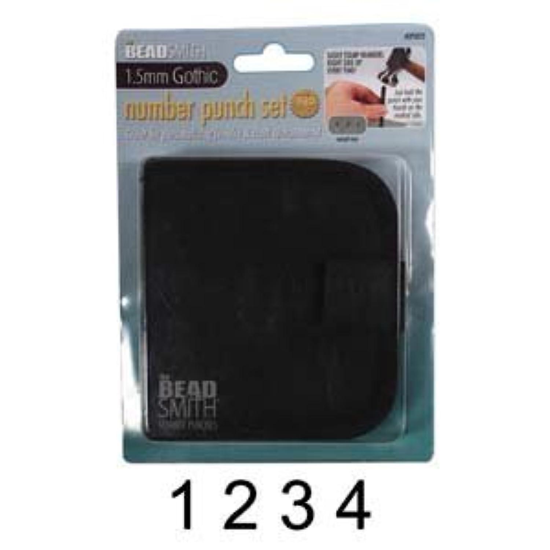 Number パンチセット 1.5mm ゴシック