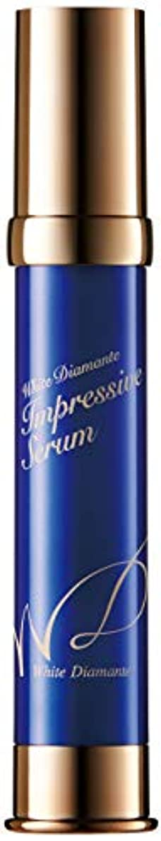 ナビゲーション集中管理しますWhite Diamante(ホワイトディアマンテ) インプレッシブセラム 美容液 30mL
