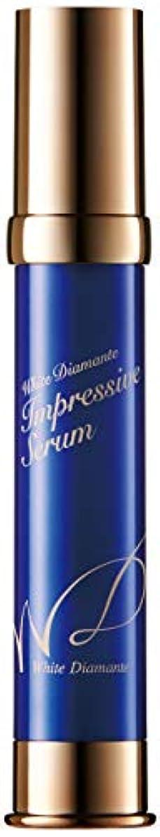 上カスケード慎重White Diamante(ホワイトディアマンテ) インプレッシブセラム 美容液 30mL