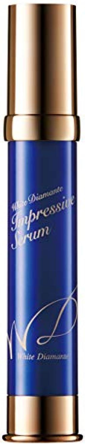 それに応じて過度に請求可能White Diamante(ホワイトディアマンテ) インプレッシブセラム 美容液 30mL