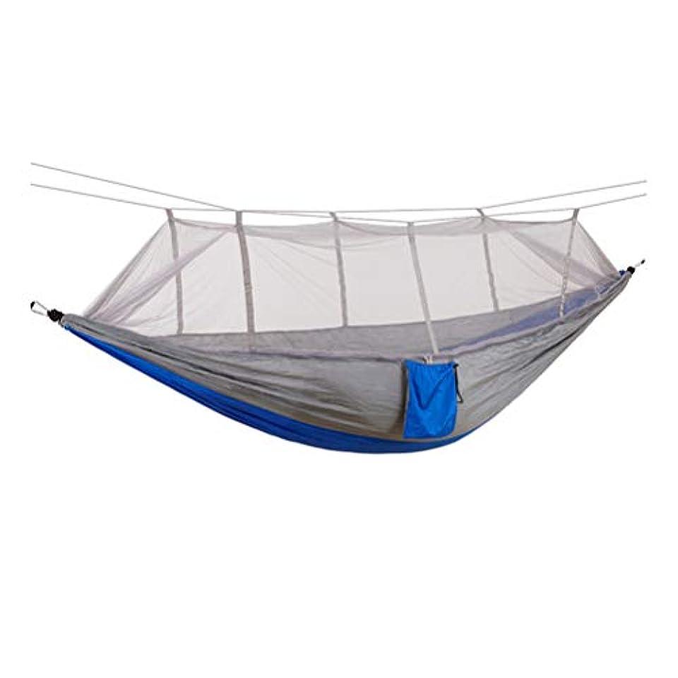 フィドル導体昨日Rojeamダブルキャンプハンモック蚊帳ポータブルナイロンポータブルハンモックのバックパックキャンプハイキングビーチガーデン