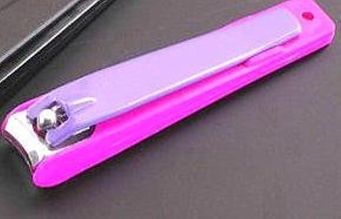 光沢のあるスナック導出アウトレット カラー爪切り(CN-280) ピンク