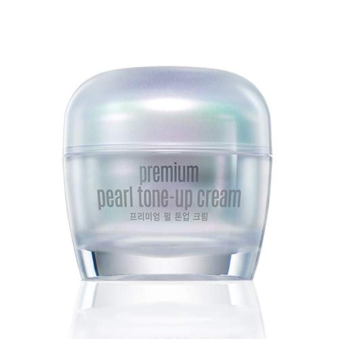 盗賊飢えた迷惑グーダル プレミアム パール トーンアップ クリーム50ml Goodal Premium Pearl Tone-up Cream [並行輸入品]