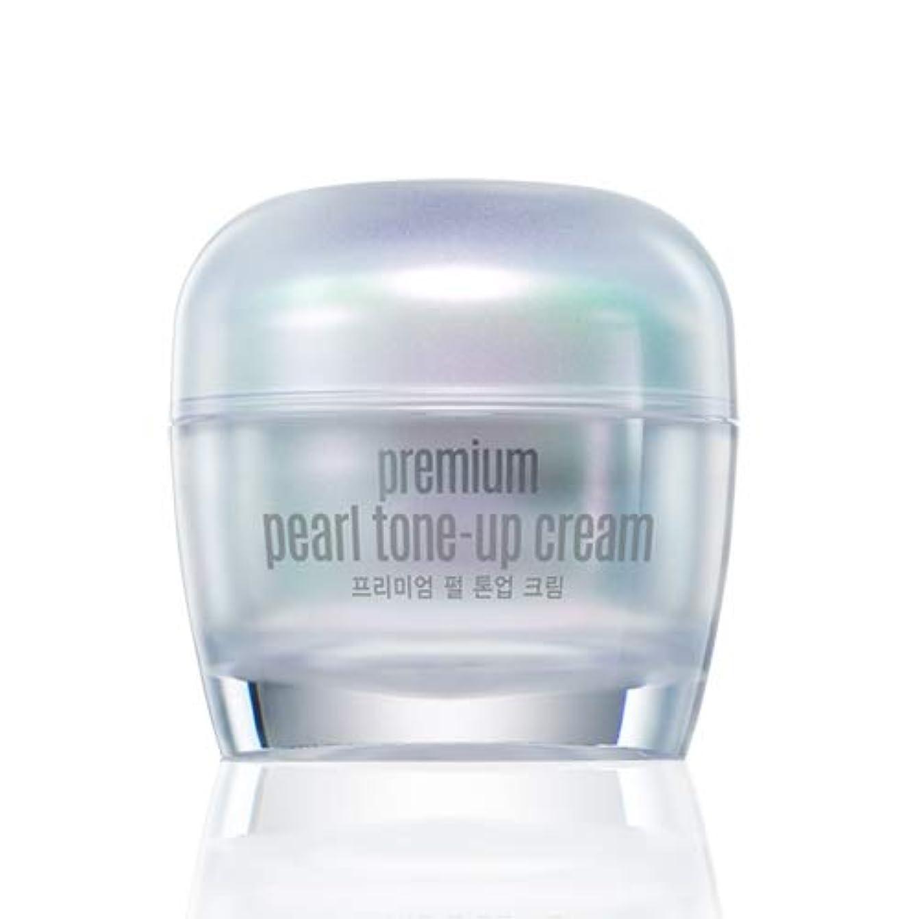 バッグ生む範囲グーダル プレミアム パール トーンアップ クリーム50ml Goodal Premium Pearl Tone-up Cream [並行輸入品]