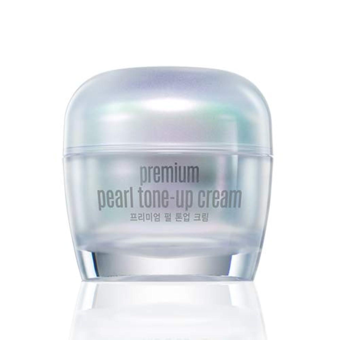 辛な磁気手入れグーダル プレミアム パール トーンアップ クリーム50ml Goodal Premium Pearl Tone-up Cream [並行輸入品]