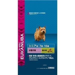 ユーカヌバ 7歳~10歳用シニア小型犬種(超小粒) 800g...